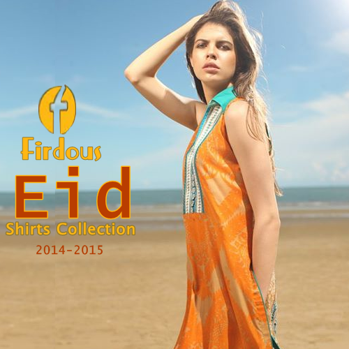 Firdous Eid Shirts 2014