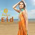 Firdous Eid Shirts Collection 2014-2015 | Firdous Single Shirts Design 2014 for Eid