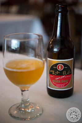 image of Meta Beer at Awash Ethiopian restaurant in Brooklyn, New York