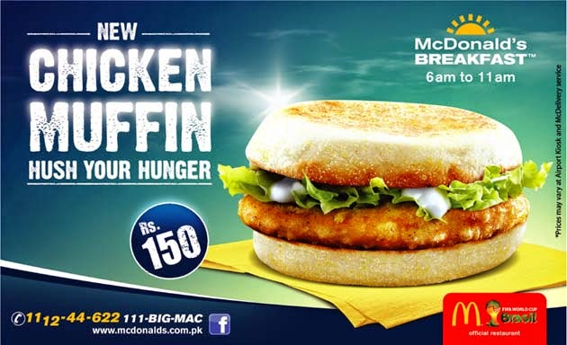 New CHICKEN MUFFIN HUSH YOUR HUNGER McDonald's BREAKFAST 6am to 11am just in Rs.:150 Only