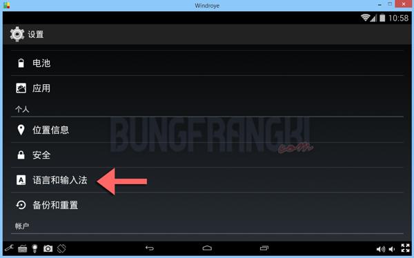 Bermain game android di lapotp dengan emulator windroye