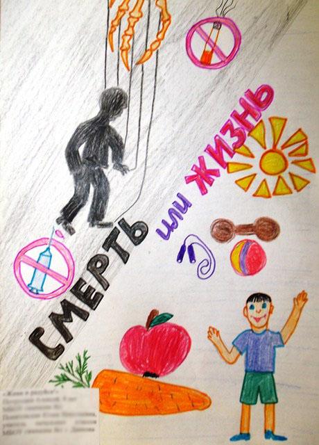 Презентация к уроку (5 класс) на тему: Здоровый образ жизни.  29 окт 2013 ... .  МБОУ Северная СОШ Классный час...