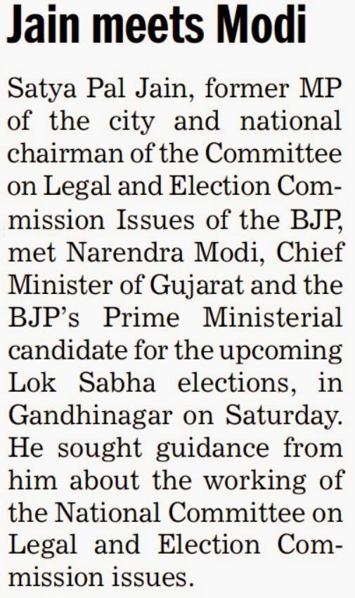 Satya Pal Jain meets Modi