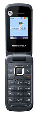 Consumer Cellular AARP Cell Phone