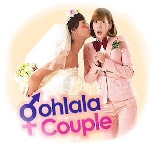 Watch Ohlala Couple December 9 2012 Episode Online