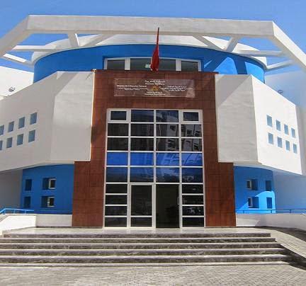الحركة الإدارية الجهوية الخاصة بإسناد منصب مدير بمؤسسات التعليم العمومي بجهة سوس