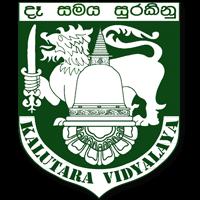 Kalutara Vidyalaya Old boys association