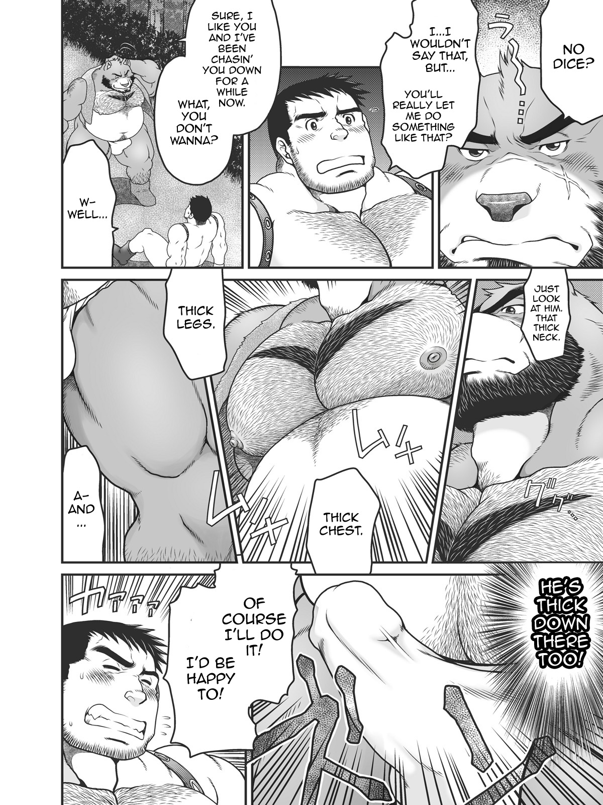Doujin sexy cette