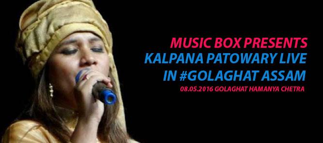 #GolaghatLIVE