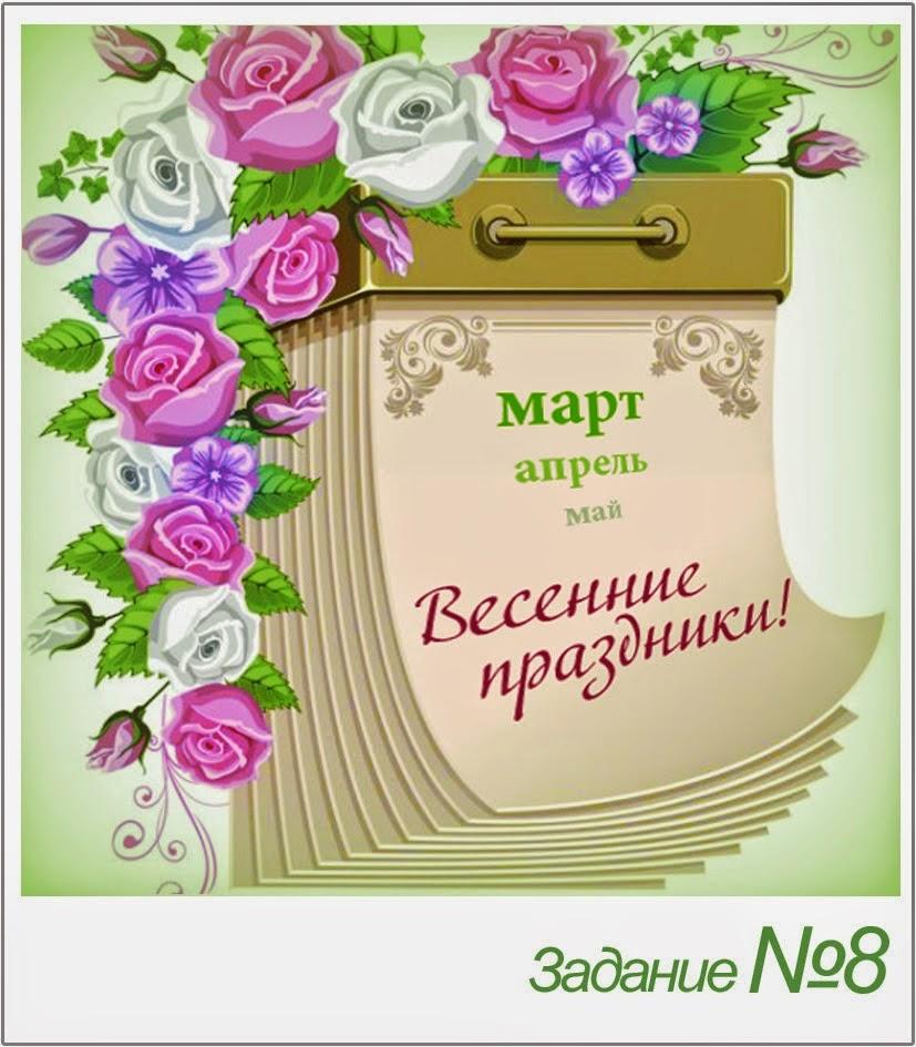 http://mag-fantasy.blogspot.de/2014/03/8.html