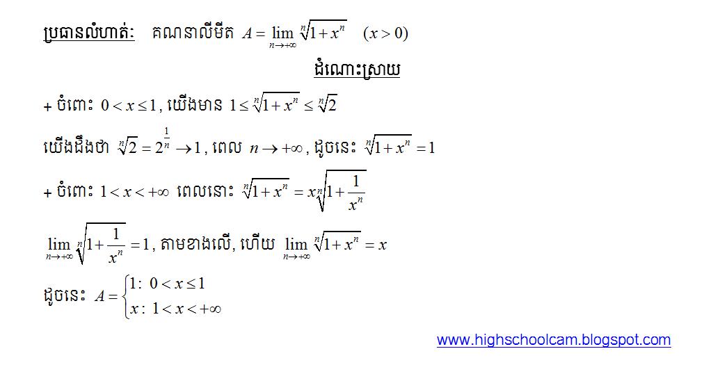 heinemann physics 12 4th edition pdf download