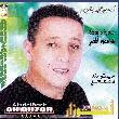 Ahouzar Abdelaziz-Idis toumant