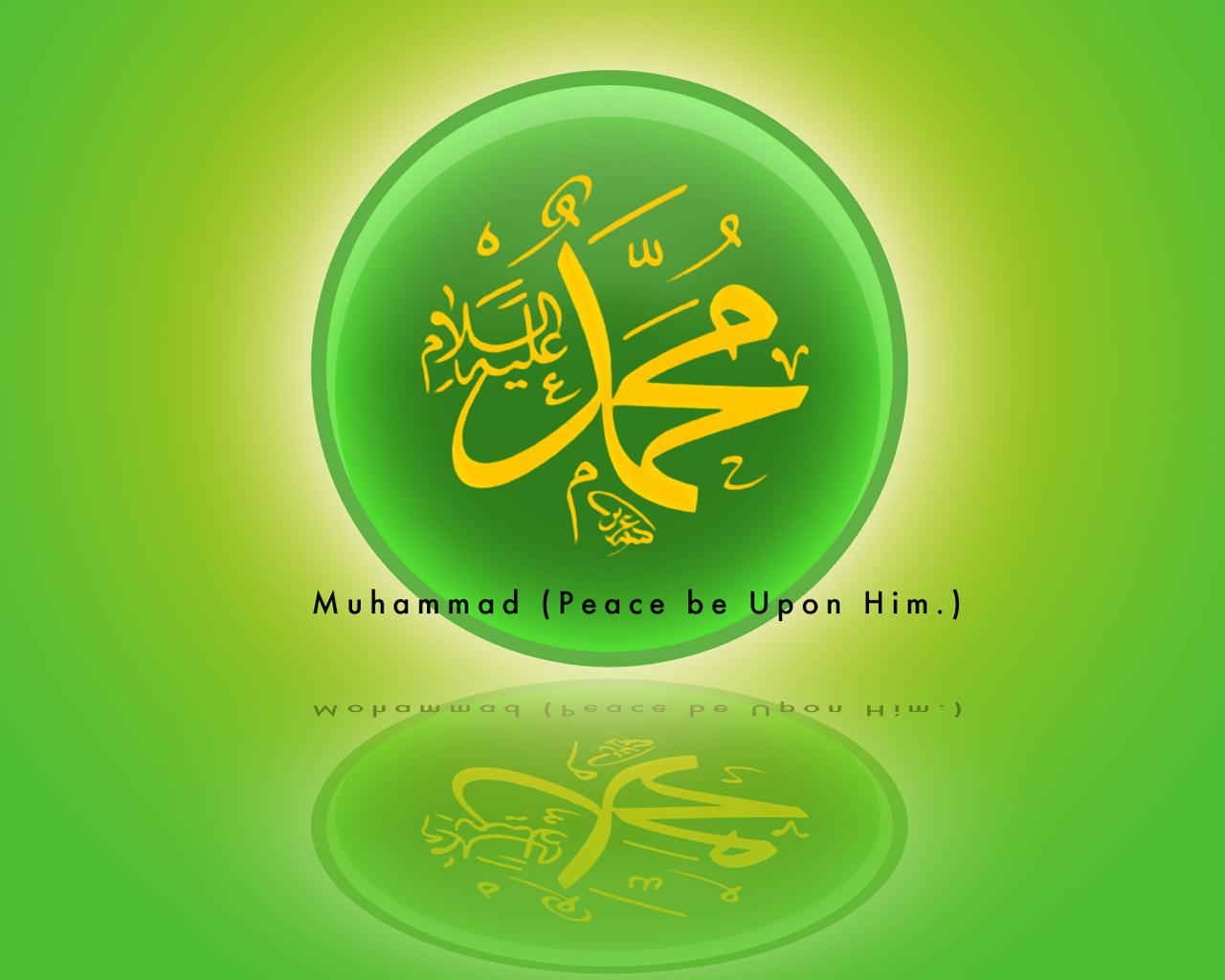 Brief History Of Islam Part 1 Of 5 Light Of Islam