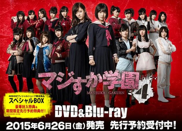 dvd-bluray-majisuka4-akan-dirilis-pada-bulan-juni
