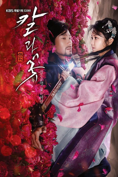 Sinopsis The Blade and Petal