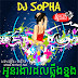 [Album] DJ SOPHA Remix Vol 07 | Remix 2014