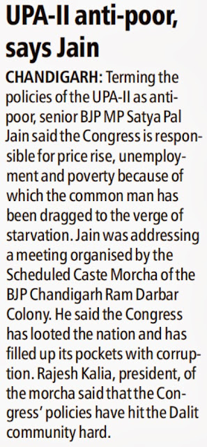 Terming the policies of the UPA-II as anti-poor, senior BJP leader & Ex-MP Satya Pal Jain said the Congress is responsible for price rise, unemployment and poverty because of which the common man has been dragged to the verge of starvation.