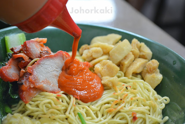 Singapore Wanton Mee Engs Noodles House