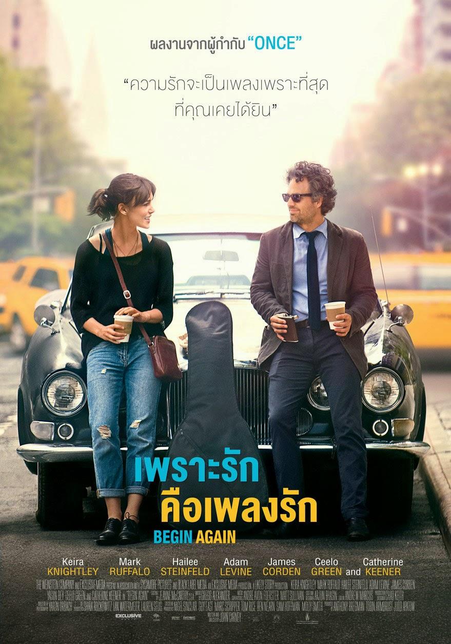 BEGIN AGAIN เพราะรัก คือเพลงรัก HD มาสเตอร์ พากย์ไทย