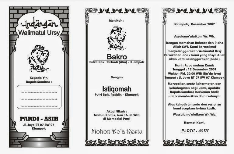 File Template Motif Undangan Walimatul Ursy & Pernikahan HVS 3 Kolom ...
