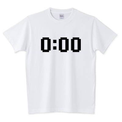 「午前0時丁度をお知らせします」Tシャツ