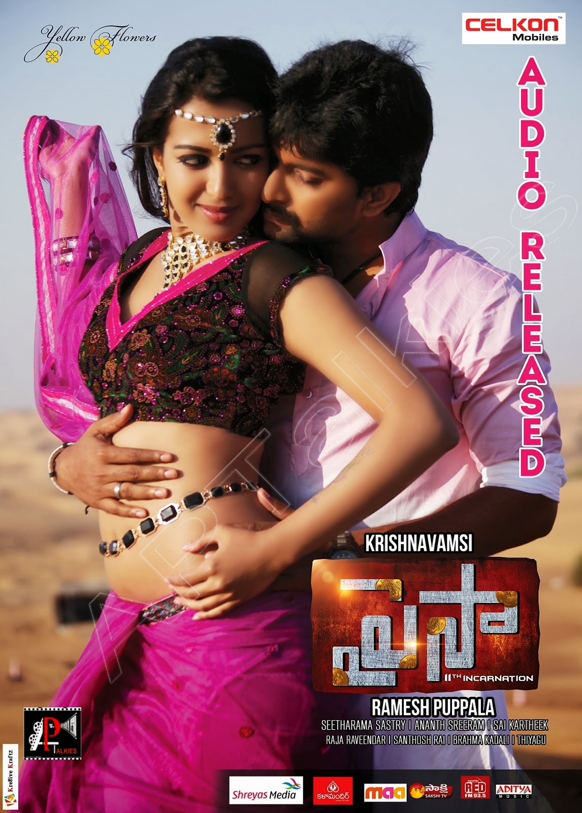 Paisa 2014 Telugu Movie Watch Online