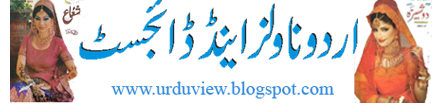 Urdu Novels