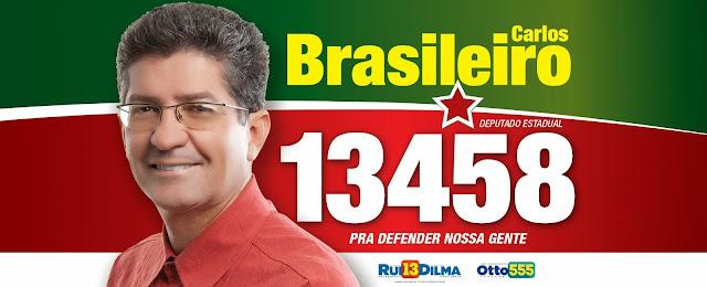 Carlos Brasileiro