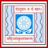 www.sanskrit.nic.in Results 2013 | Rashtriya Sanskrit Sansthan Deemed University