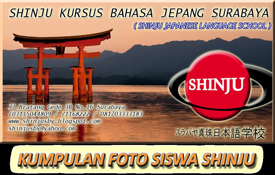 <center>KUMPULAN FOTO SISWA SHINJU</center>