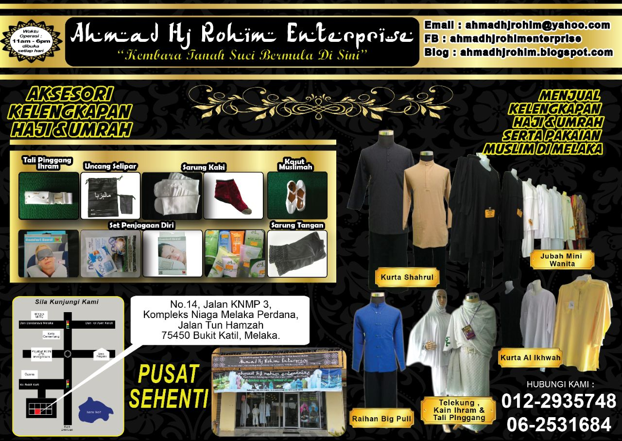 Ahmad Hj Rohim Enterprise