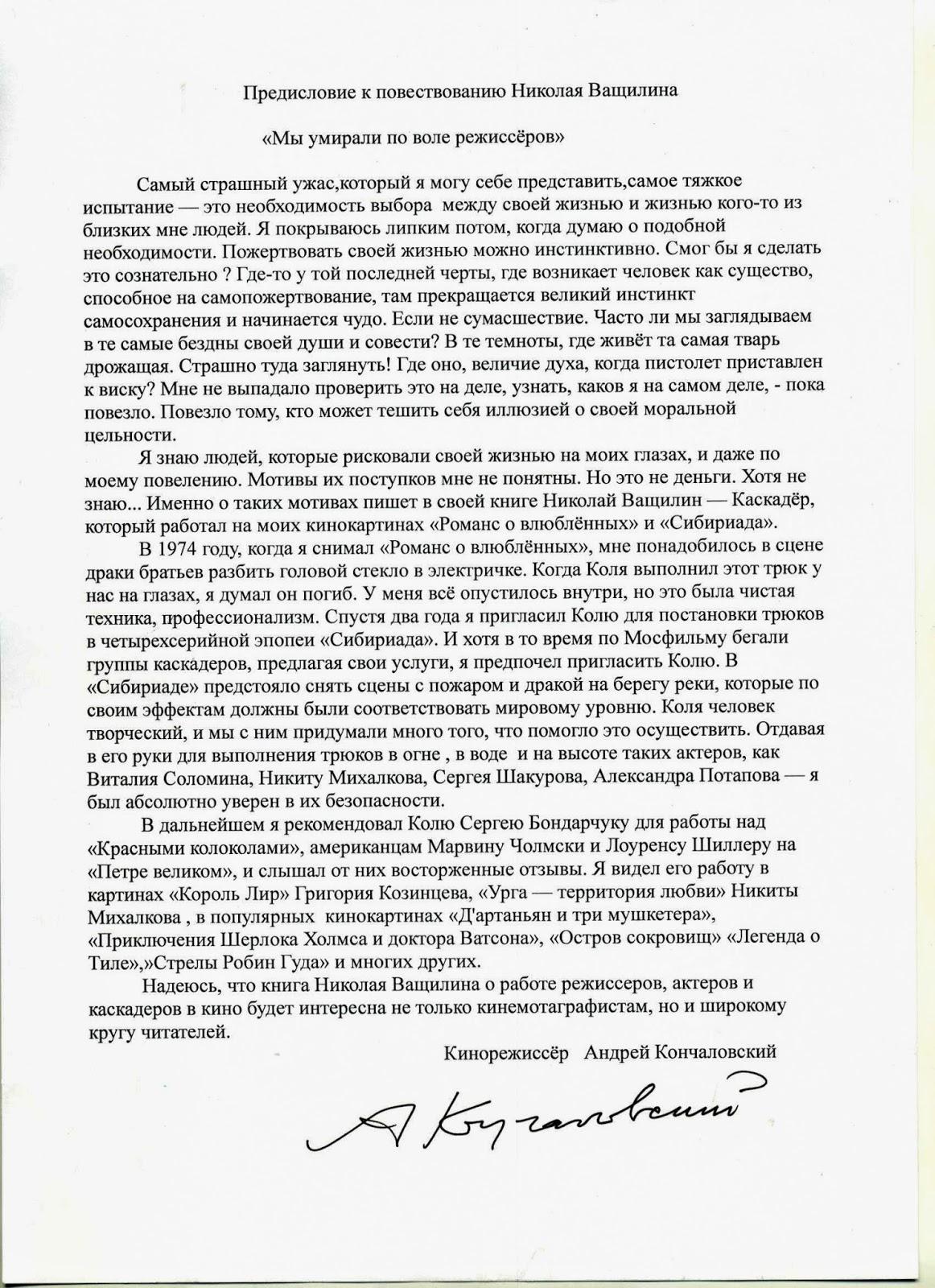 Купить больничный лист в Москве Таганский задним числом круглосуточно