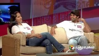 Natchathira Jannal : With Actor Arya And Actress Anushka Shetty – 18-11-2013 – Episode 02 – Puthuyugam Tv Program