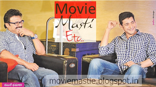 Venkatesh and Mahesh about SVSC