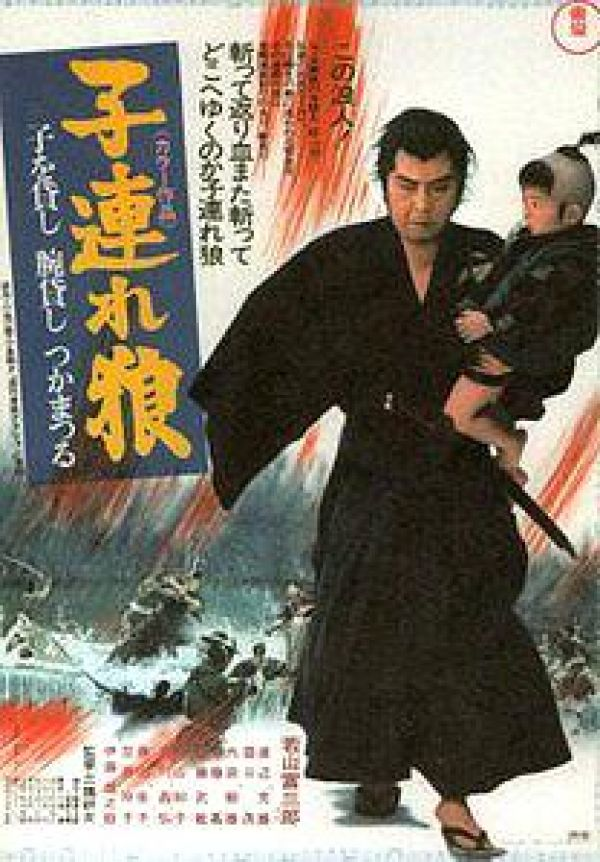 Lone Wolf and Cub 3 Baby Cart to Hades (1972) BrRip