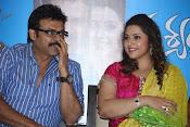 Drushyam movie premier show-thumbnail-10