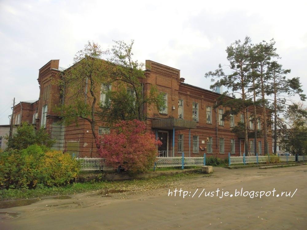Усть-Кубинская средняя школа