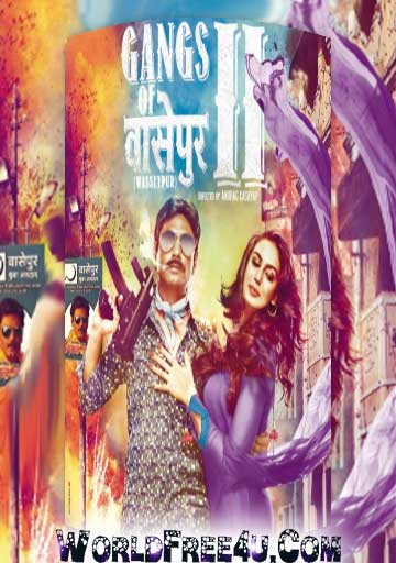 Poster Of Hindi Movie Gangs of Wasseypur 2 (2012) Free Download Full New Hindi Movie Watch Online At worldfree4u.com
