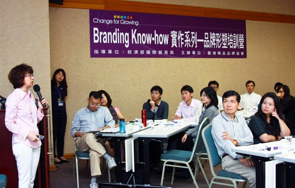bpaper_Brand shaping Training Camp