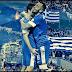 Η Ελλάδα πάει στο Μουντιάλ.Μπράβο Εθνικη Ελλαδος! Μας έκανες υπερήφανους!