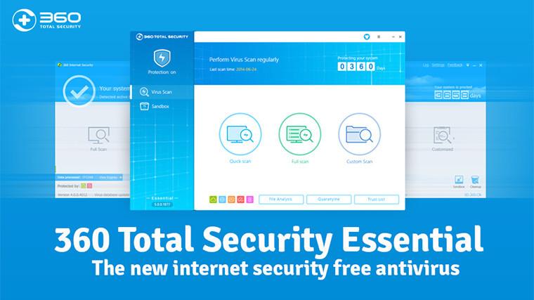 360 Total Security Essential 6.0.0.2016 Full Version
