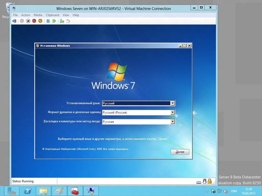 Windows 7 (Windows) - Download