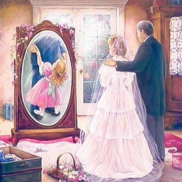 невеста с папой