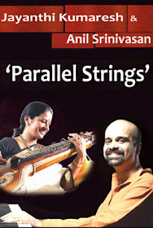 Parallel Strings by Jayanthi Kumaresh, Anil Srinivasan on May 17