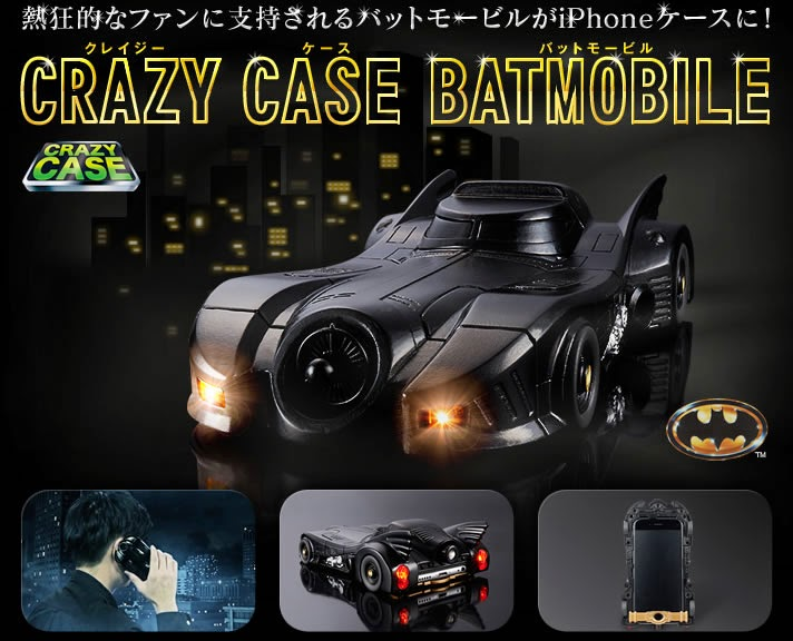 Bandai 1989 Batmobile Crazy Case