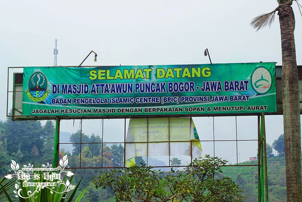 masjid At Ta Awun bogor