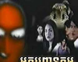 [ Movies ] ละคอร คนส่งกรรม - Khmer Movies, - Movies, Thai - Khmer, Series Movies