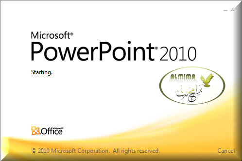 Animated Templates For Powerpoint 2010 Free Download