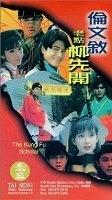 Võ Trạng Nguyên - The Kung Fu