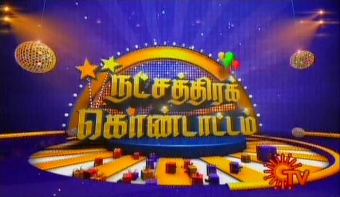 Natchathira Kondattam Sun Tv Show Ayudha Poojai Special Show, 03-10-2014 Vijayadhasamai Special, 3rd October 2014 Saraswathi Poojai Special Program Full Show Youtube HD Watch Online Free Download